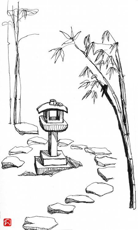 Hakone Japanese Garden II Ink On Paper